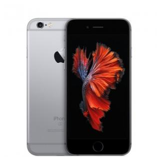 Πωλήσεις Apple iPhone 6s 32GB Gray EU - Επισκευή Apple iPhone 6s 32GB Gray EU - Αναβάθμιση Apple iPhone 6s 32GB Gray EU - Laptop - Smartphone - Service